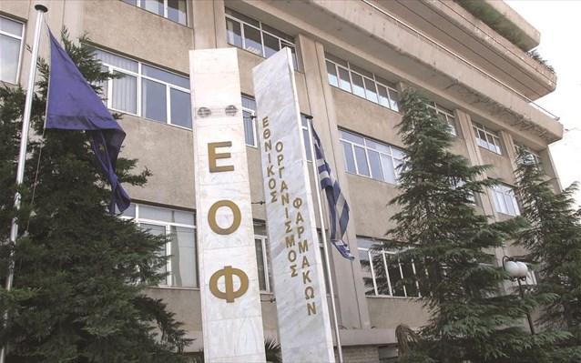 Healthstories-eof