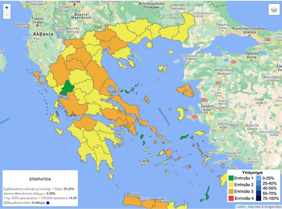 Επιδημιολογικός χάρτης : Στο «κόκκινο» Μαγνησία και Έβρος - Πορτοκαλί η Αθήνα