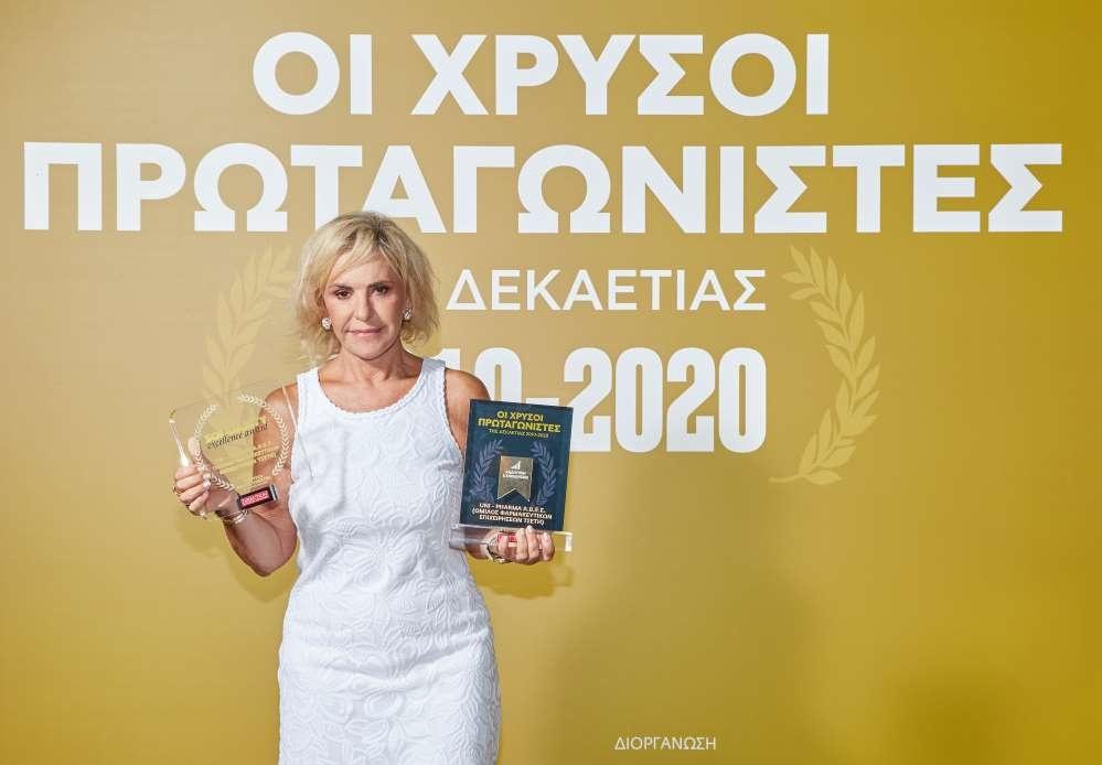 Healthstories-PROTAGONISTES-2021-Ioulia-Tseti