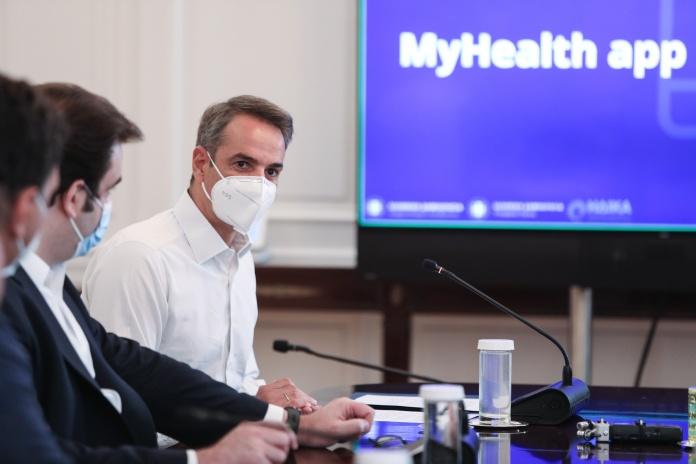 Mitsotakis-my-health-app