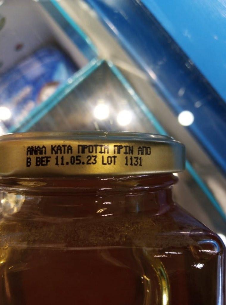 Μέλι Θεάρεστον 2