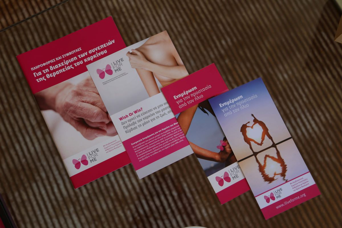 Καρκίνος του Μαστού: Αυτοεξέταση του μαστού σε απλά βήματα