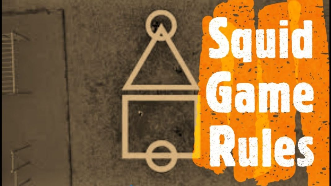 Squid Game: Οι ειδικοί προειδοποιούν για τα κρυφά μηνύματα της σειράς - φαινόμενο